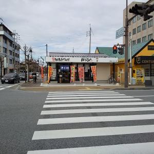麺屋はなび 彦根ベルロード店@滋賀県彦根市