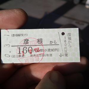 近江鉄道 《彦根・多賀大社線》 乗ってみた