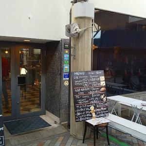 喫茶、食堂、民宿。なごのや@名古屋市西区