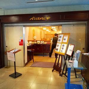 KKRホテル名古屋 レストランAvance@名古屋市中区