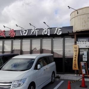 麺場 田所商店 長浜店@滋賀県長浜市