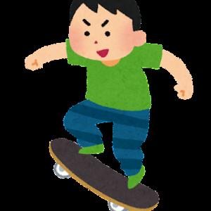オリンピックを見ていて学ぶことが多い。転んでも転んでも、立ち上がる!