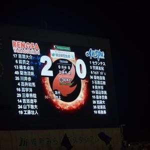山口2-0福岡