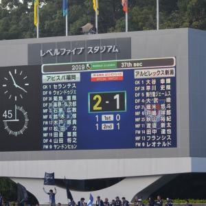 福岡2-1新潟