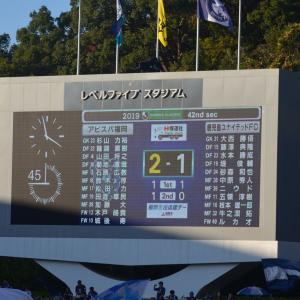 福岡2-1鹿児島