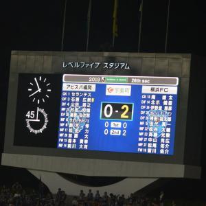 福岡0-2横浜FC