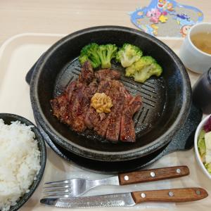 いきなりステーキ☆ワイルドステーキ