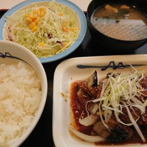松屋☆牛焼肉と茄子のにんにく味噌定食