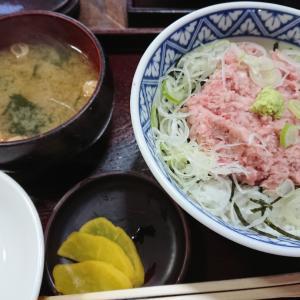 ろばた☆ネギトロ丼