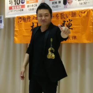 村木弾くんの熊谷キャンペーン
