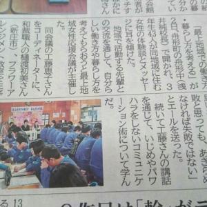 舟形中学校にてのトークセッション。山形新聞に