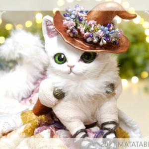【キッチンウィッチ】冬至の魔女猫
