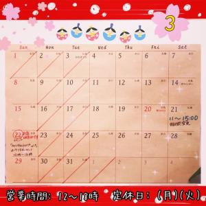 ★3月のカレンダー★