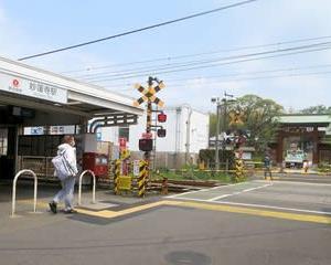 東横線・妙蓮寺駅  2020.4.28