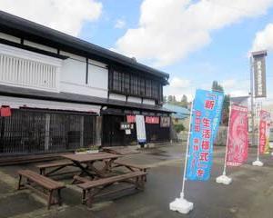 バスで行く「奥の細道」(その52) 尾花沢(山形県) 2020.10.24