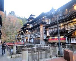 銀山温泉 (山形県)  2020.11.14