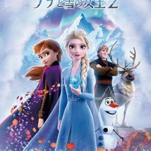 アナと雪の女王2  Frozen2  2019年  アメリカ  103分  ★★★★