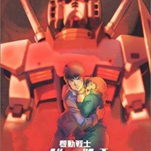 機動戦士ガンダム 特別版  1981年  日本  137分  ★★★★
