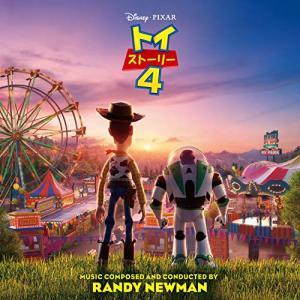 トイ・ストーリー4  Toy Story 4  2019年  アメリカ  100分  ★★★