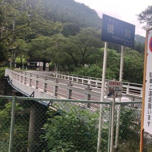 物見山→定峰峠