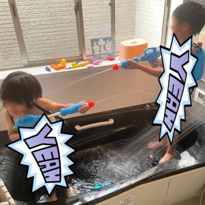 2854&2148 お風呂プール