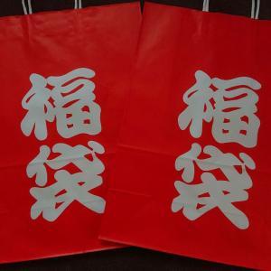 福袋(*´∀`)♪