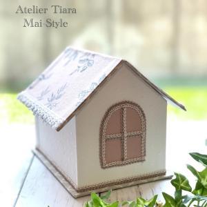 可愛いハウス型ボックスと収納力バッチリのツールボックス