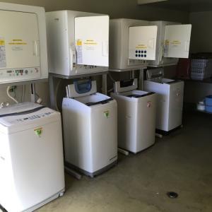 洗濯室の水漏れ