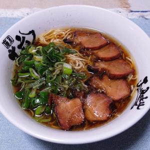 お家で名店PREMIUM 「らぁ麺屋飯田商店」 袋麺、醤油らぁ麺 もウマイ!!  200217