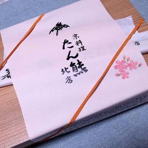 お家で、「たん熊北店」 春の料亭お弁当~☆ 五目ちらし・筍ご飯♪  200406