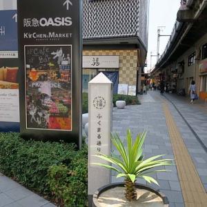 「阪急OASIS 福島ふくまる通り57店 」 スーパーのイートインでお手軽呑み♪ナイス☆  200819