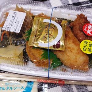 「ほっともっと 堺大仙中町店」-3  シビ辛キーマカレー特のりタル弁当☆カレーフェア♪ 200822