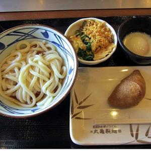 「丸亀製麺 堺浜寺店」-21  ランチあと おやつうどんは,ぶっかけ冷!いなり寿司も♪  200831