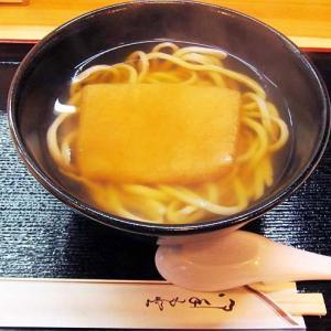 「手打うどん 坂出」 天下茶屋  製麺直売テイクアウト&うどんそば店!!  200911