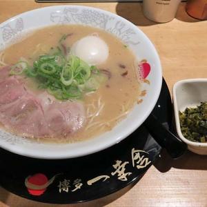 「博多一幸舎 お初天神店」  10/31オープン!大阪3店め☆博多豚骨ラーメン♪  201031