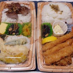 「和食さと 上野芝店」-2  おトク!さと弁☆ステーキ&天丼、海老フライ&唐揚弁当♪  210614
