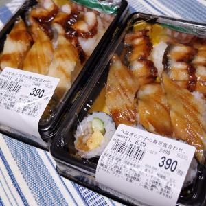 「大起水産 街のみなと 堺東店」-2  うなぎと穴子の寿司&アジフライ☆テイクアウト♪ 210705
