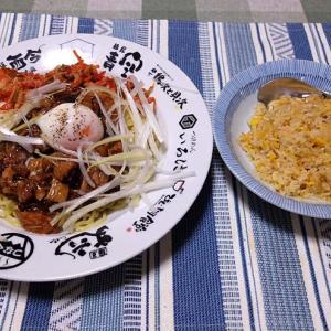 「北海道 菊水 ジャージャー麺」  お家でアレンジ!本格炒め炒飯とセットで~♪  210707