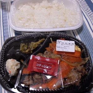 お家で「ほっともっと 堺大仙中町店」-12  新!カルビ焼肉弁当☆カップ麺と~  210716