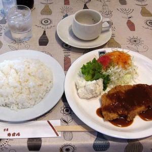 「茶房カオル」 堺東  レトロな昭和喫茶でカツライス!洋食ランチ~  210925