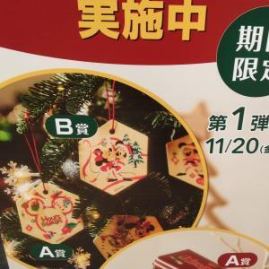 ディズ二ーストアのクリスマス★お正月にも良い物も発見しました!