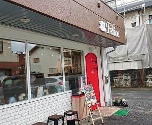 09/22  食べログです。(笑)【カフェフェリーチェ・鳥田金】