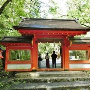 09/23  弾丸!京都 日帰り旅行。【貴船神社 前編】