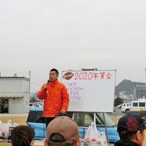 01/12  2020 YAMANO 年賀会 【会場 後編】