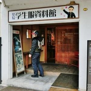 01/12  2020 YAMANO 年賀会~ランチ~ 【児島学生服資料館 前編】