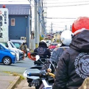 04/05 米子プチ・ツーリング 【山陰日本海 漁師小屋】
