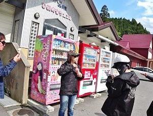 05/24  蒜山プチ・ツーリング【完結 編】