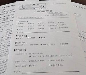 07/18 初めての経験