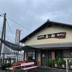 04/29 しまなみ 海鮮ツアー 大三島 編