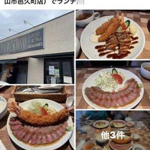 08/14 雨の日の岡山市内 食べ歩き